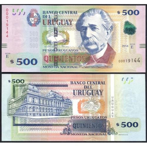 URUGUAY 500 Pesos 2014