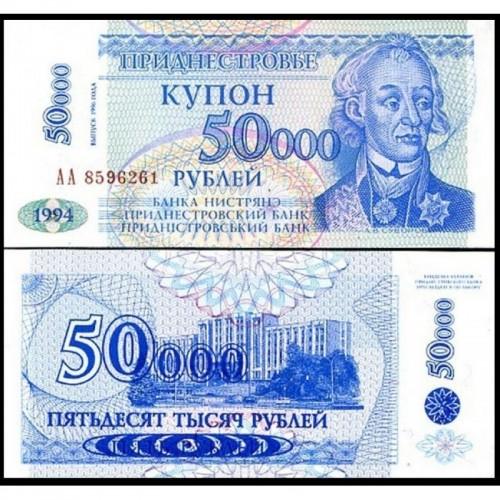TRANSNISTRIA 50.000 Rublei...