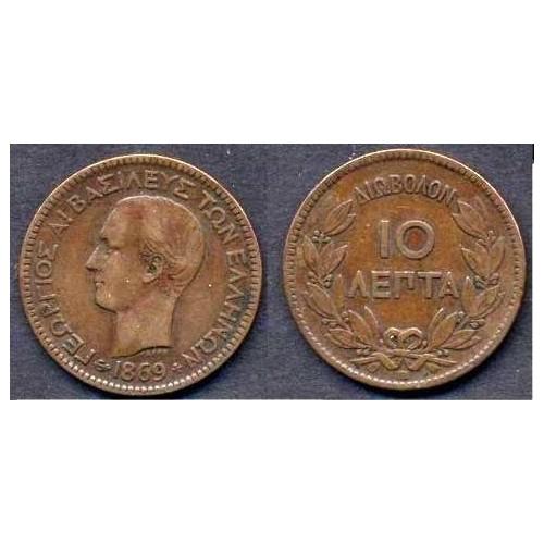 GREECE 10 Lepta 1869