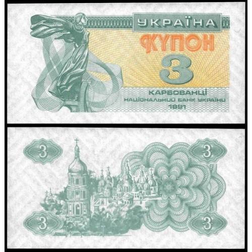 UKRAINE 3 Karbovantsiv 1991