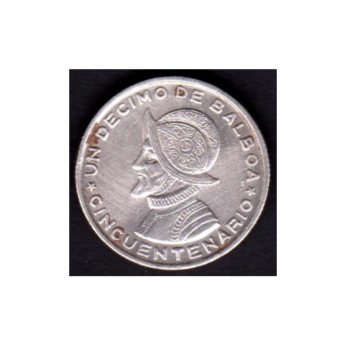 PANAMA 1/10 Balboa 1953 AG