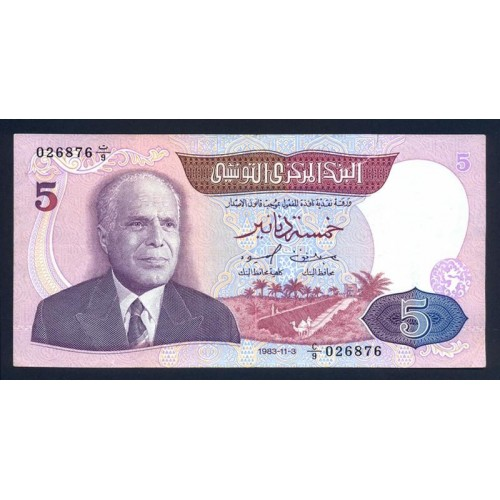 TUNISIA 5 Dinars 1983