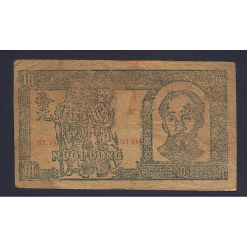 VIET NAM 10 Dong 1948