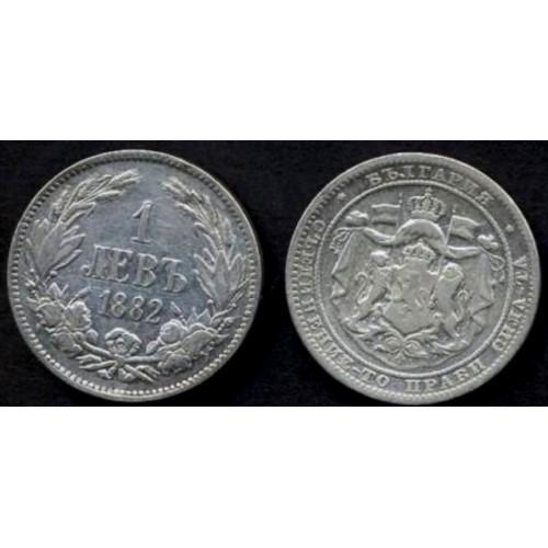 BULGARIA 1 Lev 1882 AG...