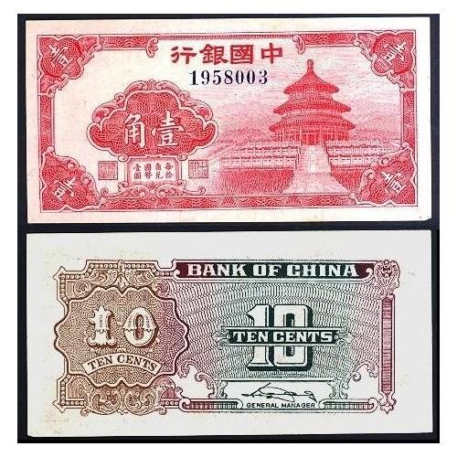 CHINA 10 Cents 1940