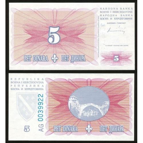 BOSNIA HERZEGOVINA 5 Dinara...