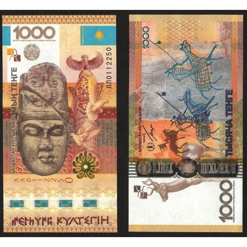 KAZAKHSTAN 1000 Tenge 2013...