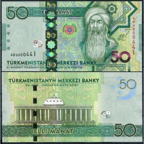 TURKMENISTAN 50 Manat 2014