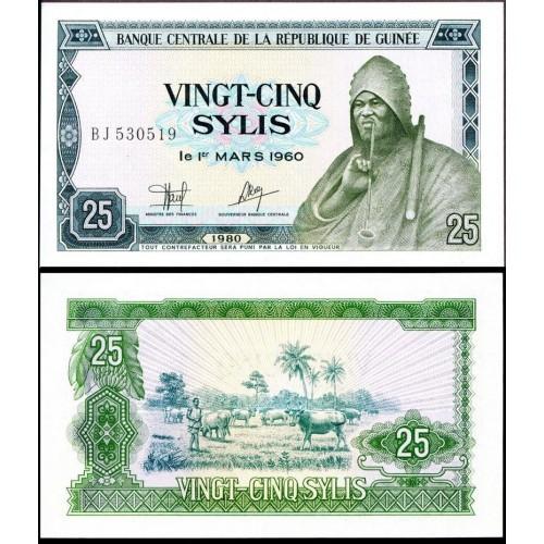 GUINEA 25 Sylis 1980