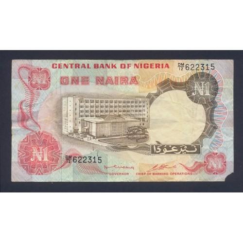 NIGERIA 1 Naira 1973