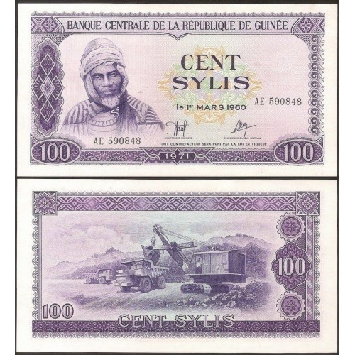 GUINEA 100 Sylis 1971