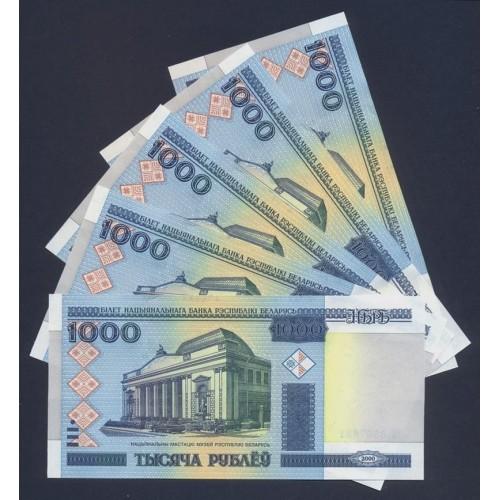 BELARUS 1000 Rublei 2011 x...