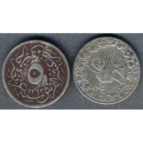 EGYPT 5/10 Qirsh AH 1293/10...