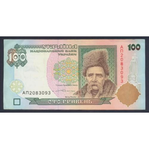 UKRAINE 100 Hryven 1996