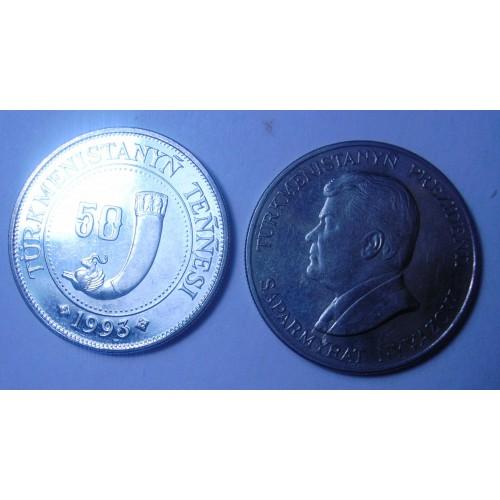 TURKMENISTAN 50 Tenge 1993