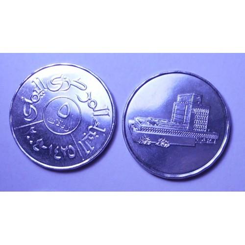YEMEN REPUBLIC 5 Riyals 2004