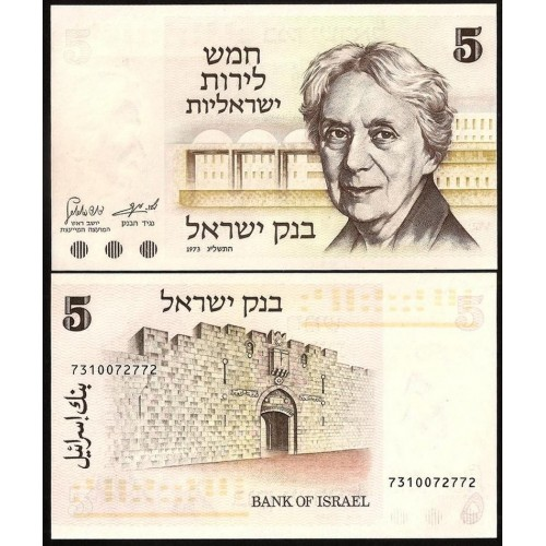 ISRAEL 5 Lirot 1973