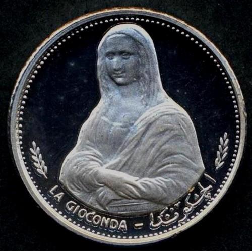SHARJAH 1 Riyal 1970 Mona...