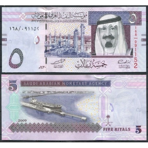 SAUDI ARABIA 5 Riyals 2009