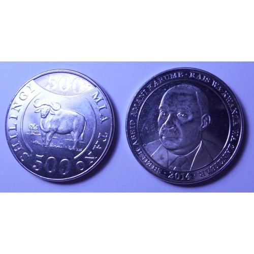TANZANIA 500 Shilingi 2014