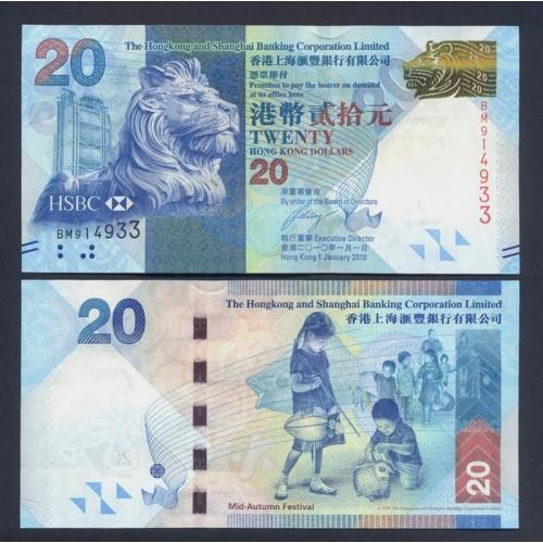 HONG KONG 20 Dollars 2010