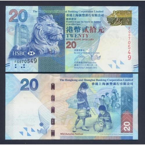 HONG KONG 20 Dollars 2012