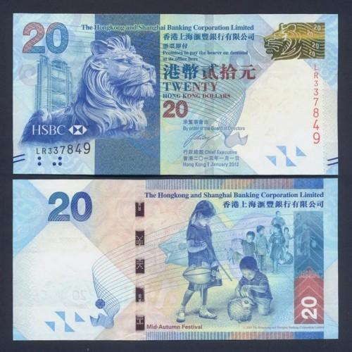 HONG KONG 20 Dollars 2013