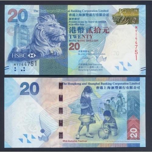HONG KONG 20 Dollars 2014