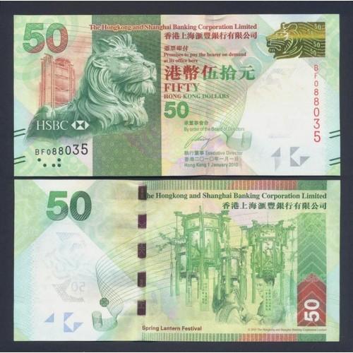 HONG KONG 50 Dollars 2010