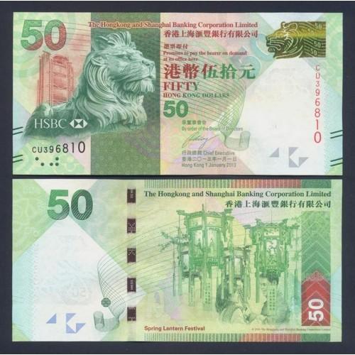 HONG KONG 50 Dollars 2013