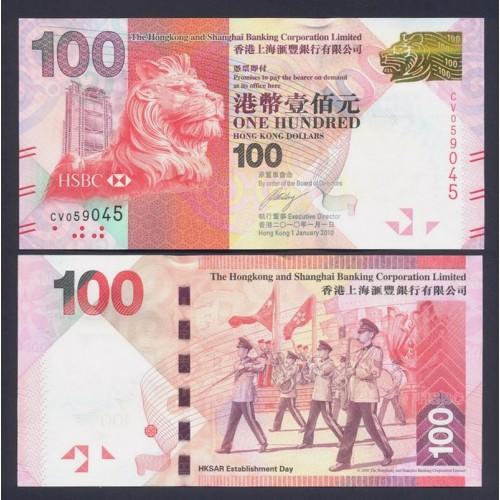 HONG KONG 100 Dollars 2010