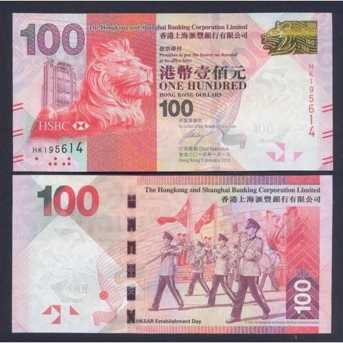 HONG KONG 100 Dollars 2013