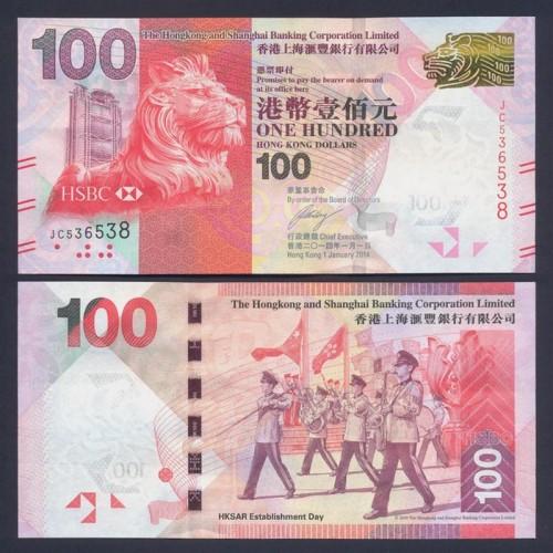 HONG KONG 100 Dollars 2014