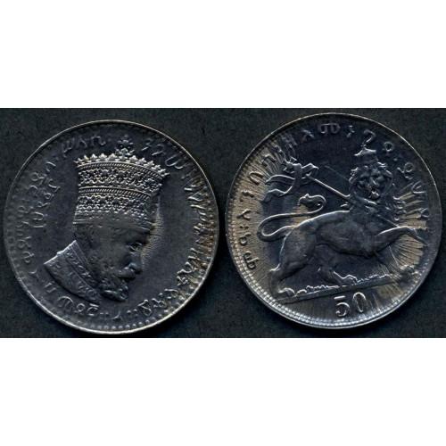 ETHIOPIA 50 Matonas EE1923...