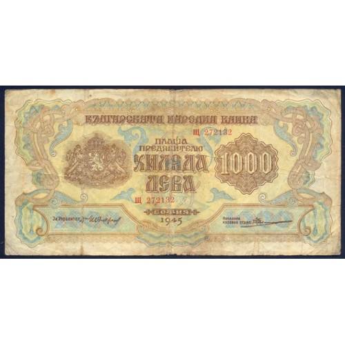BULGARIA 1000 Leva 1945