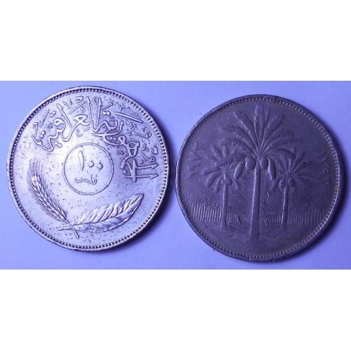 IRAQ 100 Fils 1972