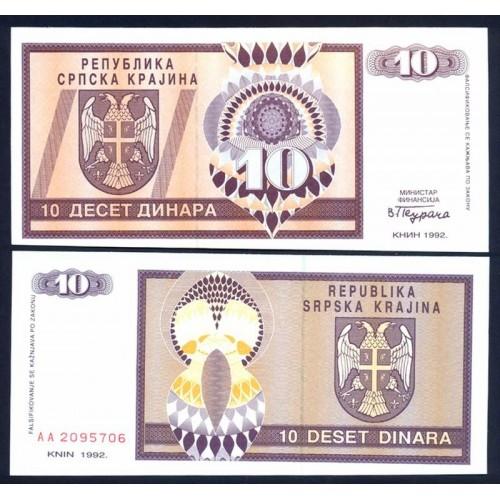 CROATIA 10 Dinara 1992