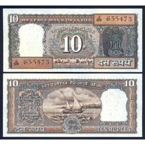 INDIA 10 Rupees 1975/77