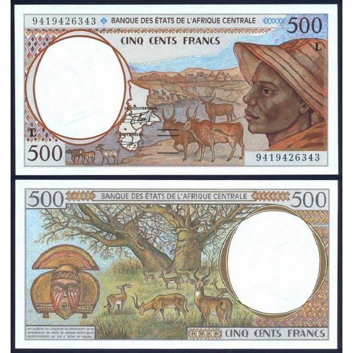 GABON (C.A.S.) 500 Francs 1994