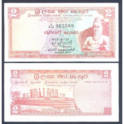 CEYLON 2 Rupees 1973