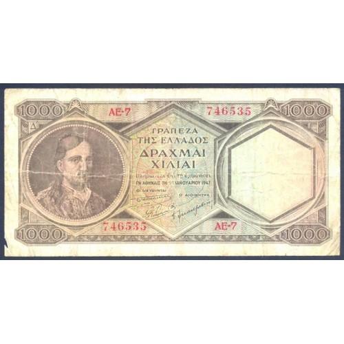 GREECE 1000 Drachmai 1947
