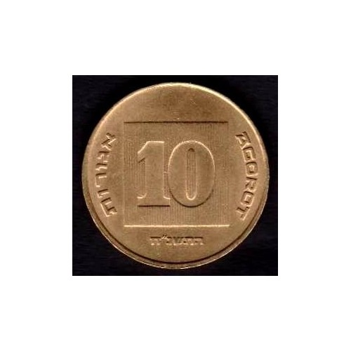 ISRAEL 10 Agorot 1998