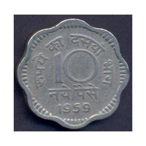 INDIA 10 Paise 1959 C