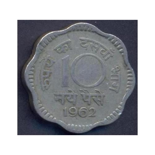 INDIA 10 Paise 1962 C
