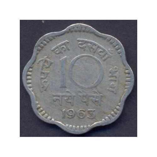 INDIA 10 Paise 1963 C