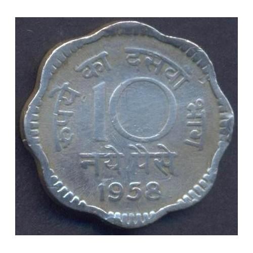 INDIA 10 Paise 1958 C