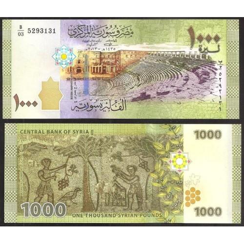 SYRIA 1000 Pounds 2013 (2015)