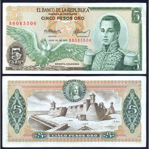 COLOMBIA 5 Pesos Oro 1977