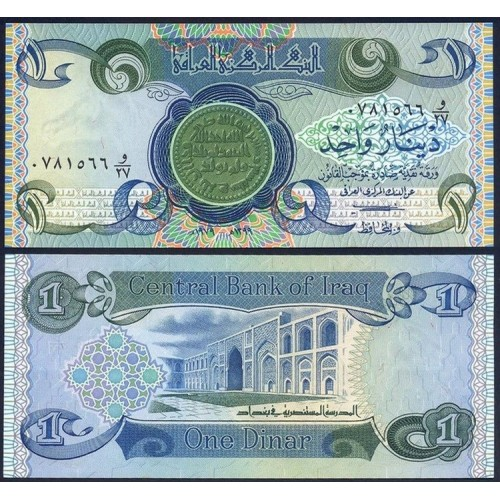 IRAQ 1 Dinar 1979