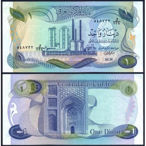 IRAQ 1 Dinar 1973